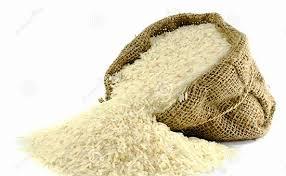 پاورپوینت برنج آپلند
