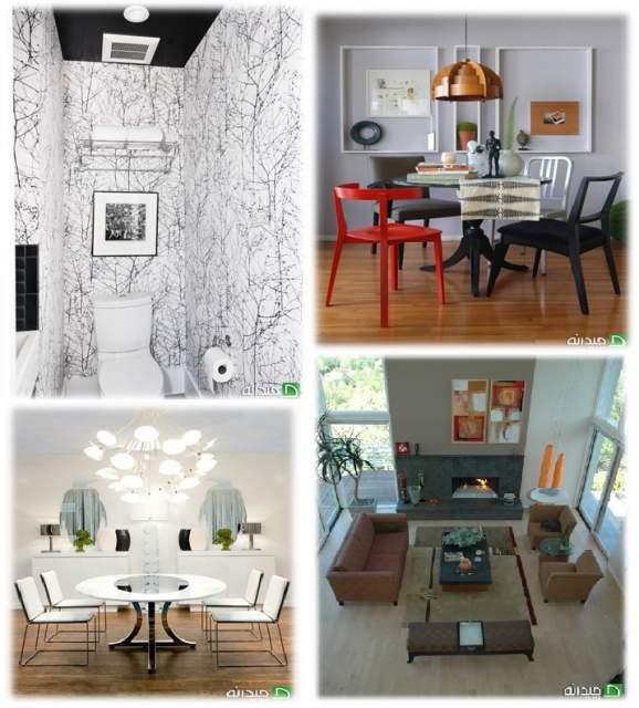 پاورپوینت زیبایی گرافیک محیطی در طراحی داخلی
