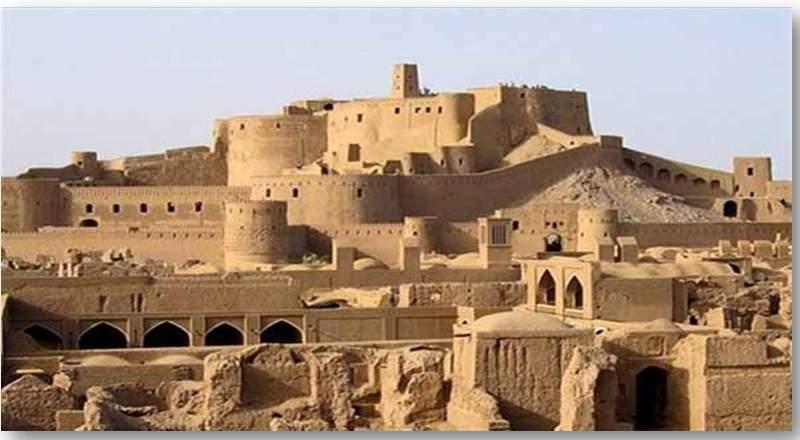 دانلود پاورپوینت بررسی ارگ بم و فضاهای فرهنگی استان کرمان