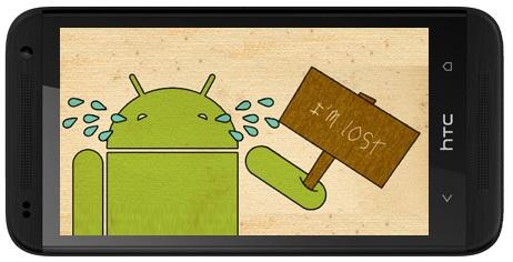 برنامه پیدا کردن گوشی تلفن همراه حتی در حالت بدون صدا بودن گوشی